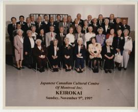 GROUP PORTRAIT: JAPANESE CANADIAN CULTURAL CENTRE OF MONTREAL INC